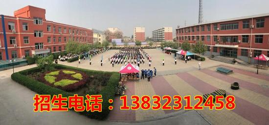 石家庄科技工程职业学院2019年大专招生简章