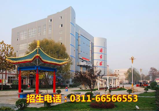 石家庄工程职业学院2019年单招招生简章