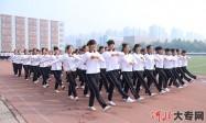 河北女子职业技术学院2021年高职扩招专项考试招生简章
