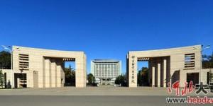 河北科技工程职业技术大学2021年高职扩招专项考试招生简章