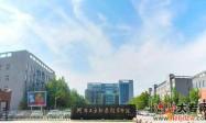 河北工业职业技术大学2021年高职扩招专项考试招生简章