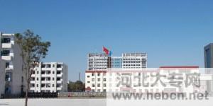 河北软件职业技术学院2016年专科招生简章