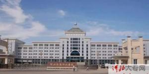 河北旅游职业学院2020年单招招生简章