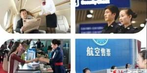 石家庄信息工程职业学院2020年单招招生简章