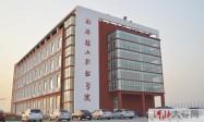 渤海理工职业学院2020年专科批招生计划