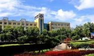 石家庄工商职业学院2020年专科提前批、对口专科批二志愿征集计划