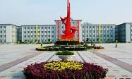 天津石油职业技术学院2021年招生简章