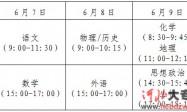 河北省2021年高考总成绩多少分?