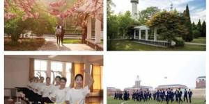 泊头职业学院2018年单招专业
