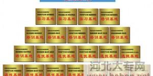 石家庄东华铁路学校2018年单招专业